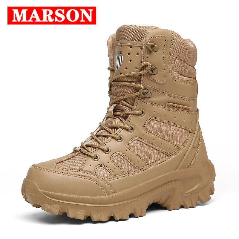 New Men Military Tactical Boots Special Force Leather Waterproof Desert  Combat Ankle Boot Army Work Mens Shoes Plus Size 200928 Chelsea Boot Mens  Chelsea Boots From Dang06, $30.37| DHgate.Com
