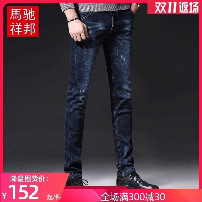 El otoño y el invierno de alta gama los pantalones vaqueros elásticos pies estilo de otoño e invierno de la marca delgado de la manera de los hombres pantalones sueltos felpa gruesa