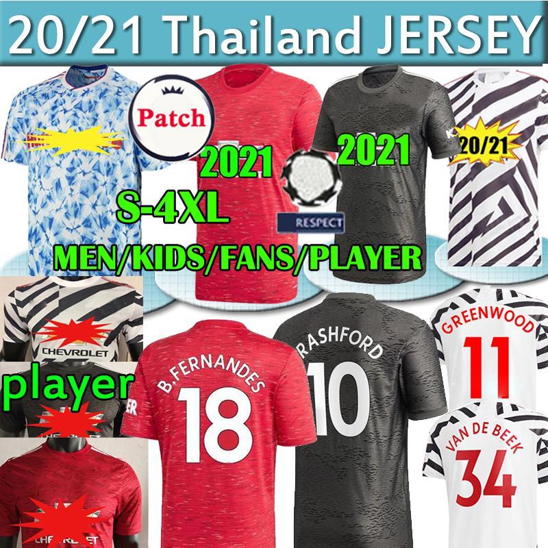 4XL Umano Manchester 2020 21 Race United Utd Soccer Player Giocatore fan maglie B. Fernandes Martial Rashford Camicie di calcio Man Kids Kit Uniformi