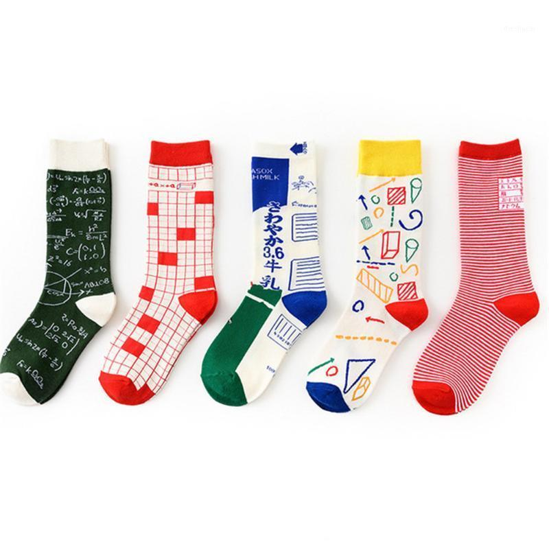 College Lehrbuch Stil Crew Socken Harajuku Lustige Baumwolle Lange Socken Männer Frauen Herbst Winter Mitte Strümpfe Hip Hop Streetwear1