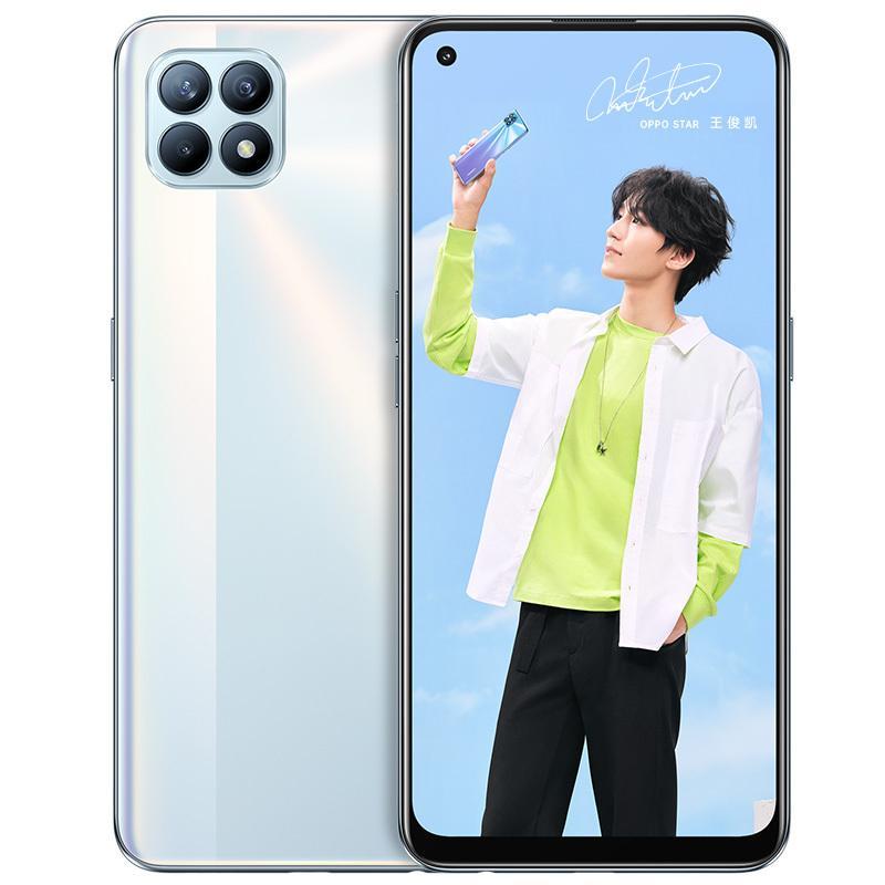 """Оригинал Оппо Рено 4 SE 5G Мобильный телефон 8GB RAM 128GB 256GB диск МТК 720 окта Ядро Android 6.43"""" Полный экран 48MP отпечатков пальцев ID сотового телефона"""