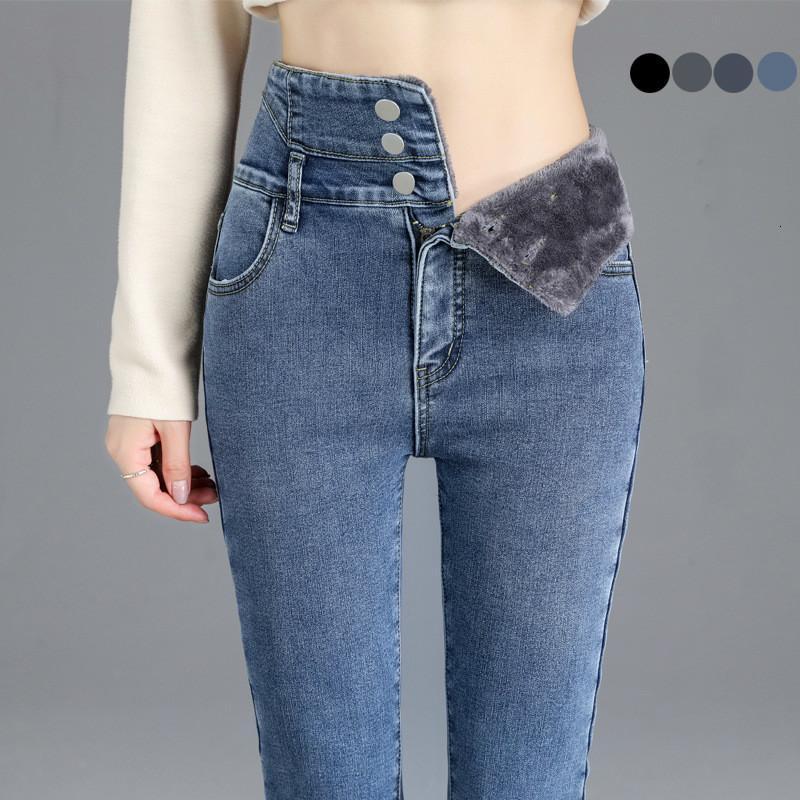 Hochwertige Winter-High-Taille Warm Jeans, dicke Frauen Mode Stretch Knopf Bleistift-Hosen, Mom beiläufig plus Samt-Jeans