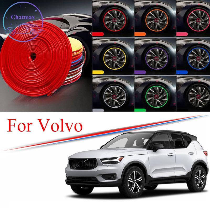 Volvo V40 60 90 S60 S90 XC40 XC60 C30 C70 Edge Protector 링 타이어 스트립 가드 고무 스티커 용 8M 멀티 컬러 자동차 휠 허브 트림