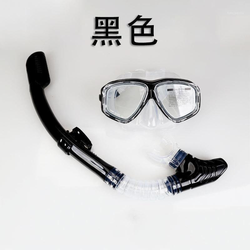 Myopie Snorkeling Tube de respiration à sec complet Tube submersible Masque de plongée de plongée flottante de plongée en apnée1