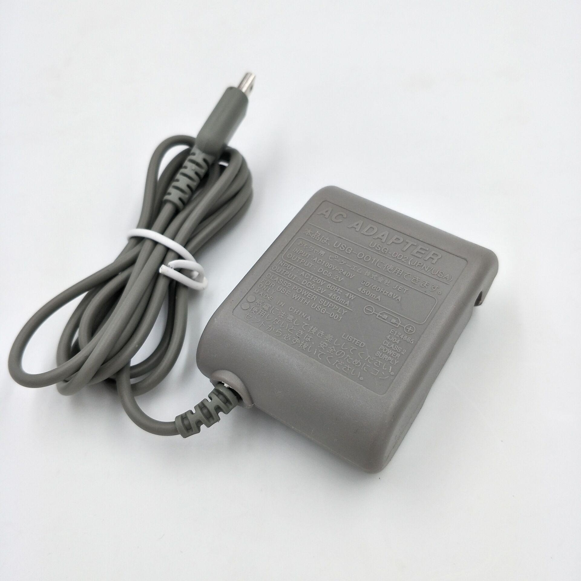 US 플러그 AC 전원 공급 장치 어댑터 벽 여행용 충전기 NINTENDO NDS Lite NDSL DSL 콘솔