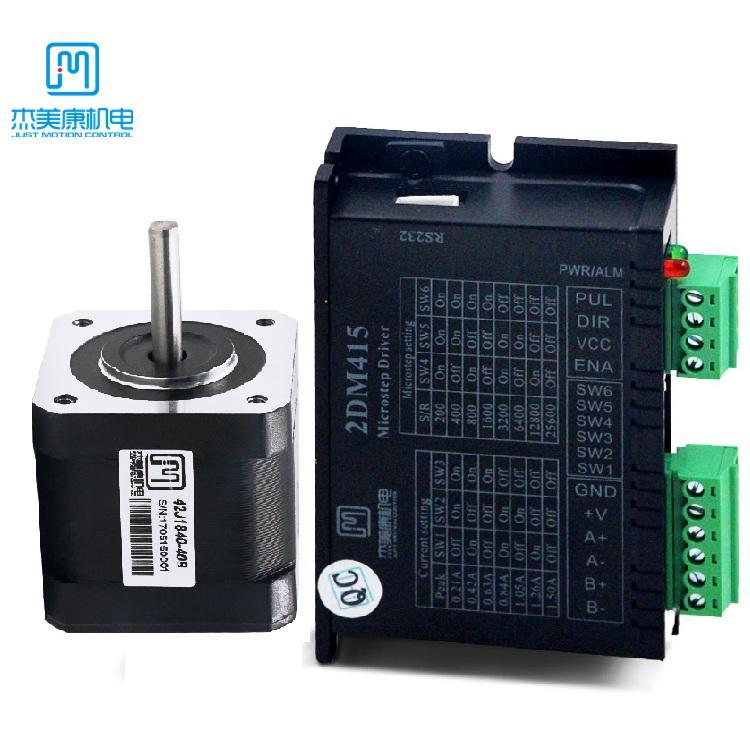 JMC Original Low Cost Electric Motor for CNC Textile Machine Kit Digital Stepper Motor & Driver 2DM415+42J1840-408
