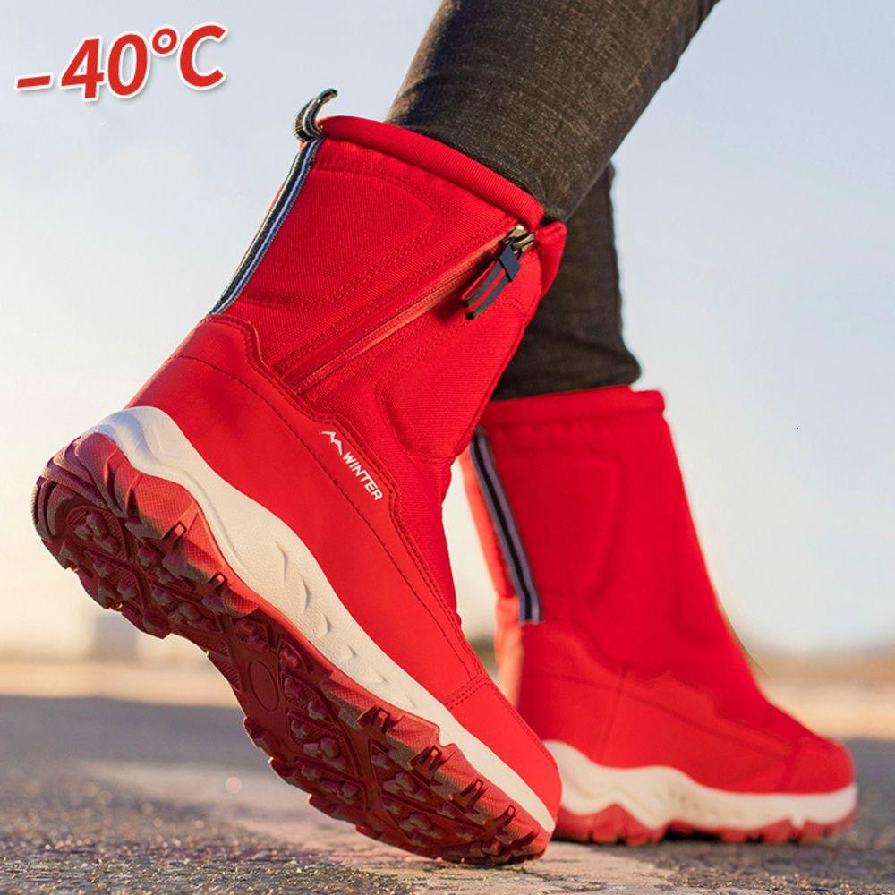 Yeeloca النساء snowboots المرأة الشتاء أحذية زوجين الثلوج الكاحل قماش أفخم سستة منصة الأحذية بوتاس موهير