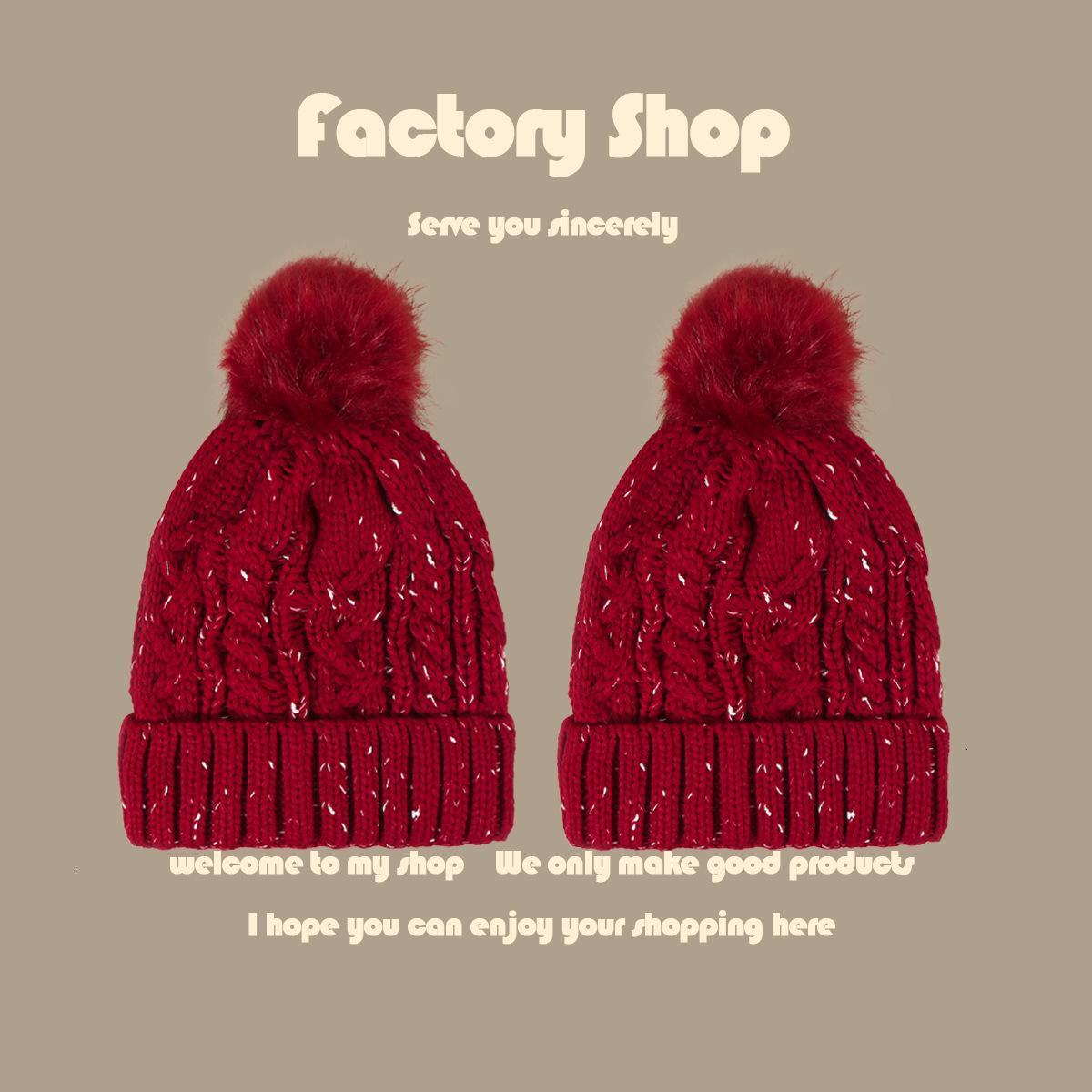 Neue koreanische vielseitige warme Frauen Twist Wolle Mode gestrickt Roter Hut Kälte im Herbst und im Winter