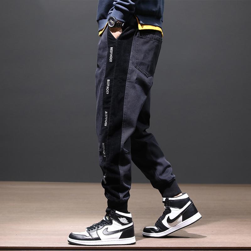 2021 New Japanese Vintage Fashion Men Jeans Loose Fit Spliced Designer Cargo Pants Streetwear Hip Hop Joggers Wide Leg Harem Trousers Izl2