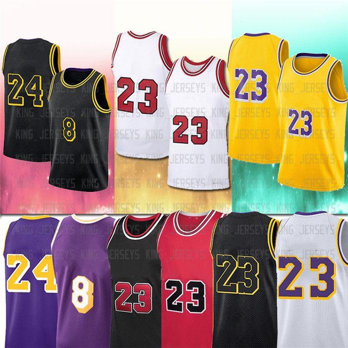 2021 мужчин 23 MJ 23 LBJ Jersey Pippen Rodman 3 Anthony Pippen Davis City Basketball майки