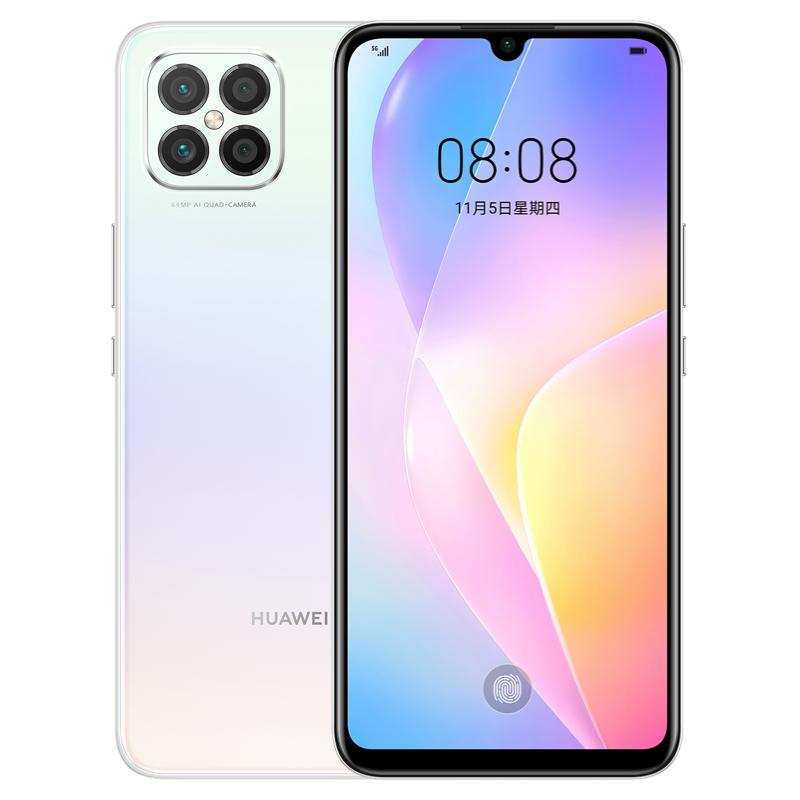 "Original Huawei Nova8 SE 8SE 5G Mobile Phone 8GB RAM 128GB ROM MTK 800U Octa Core Android 6.53"" AI 64MP Face ID Fingerprint Smart Cell Phone"