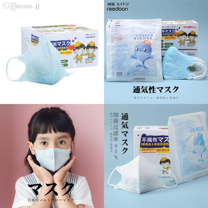 3GN7A Maske Atem Protevt Kind Schutzmaske Panda Anti-Dust mit Children Kids Cartoon Ventil Gesicht 3 Layer Bestellstück 100 Stück frei