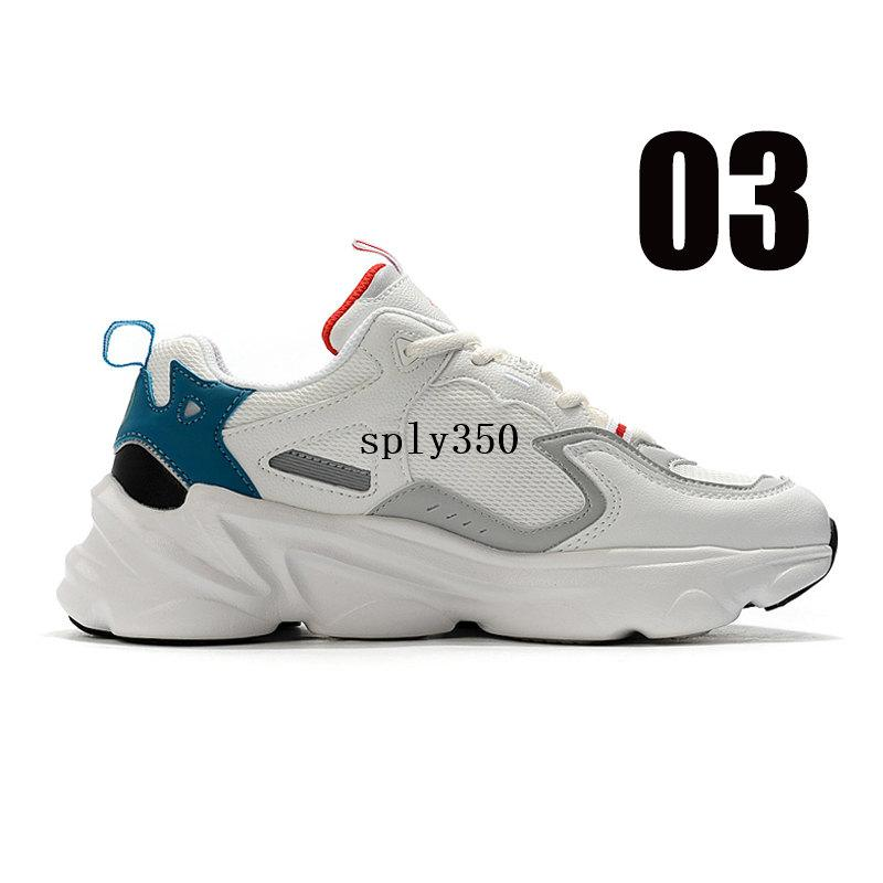 BEST treeperi fashion chunky running shoes white obsidian US 7.5 EUR 38 for women sneakers