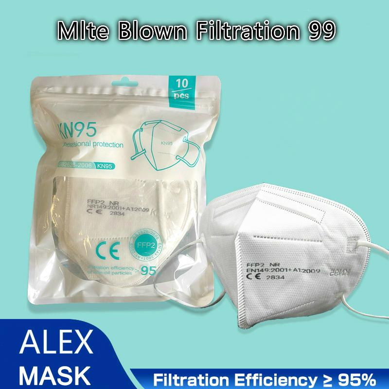 Pack of 10 filter mask dust and cold masks 5-layer wind-proof reusable with DHL free Household Protective Products
