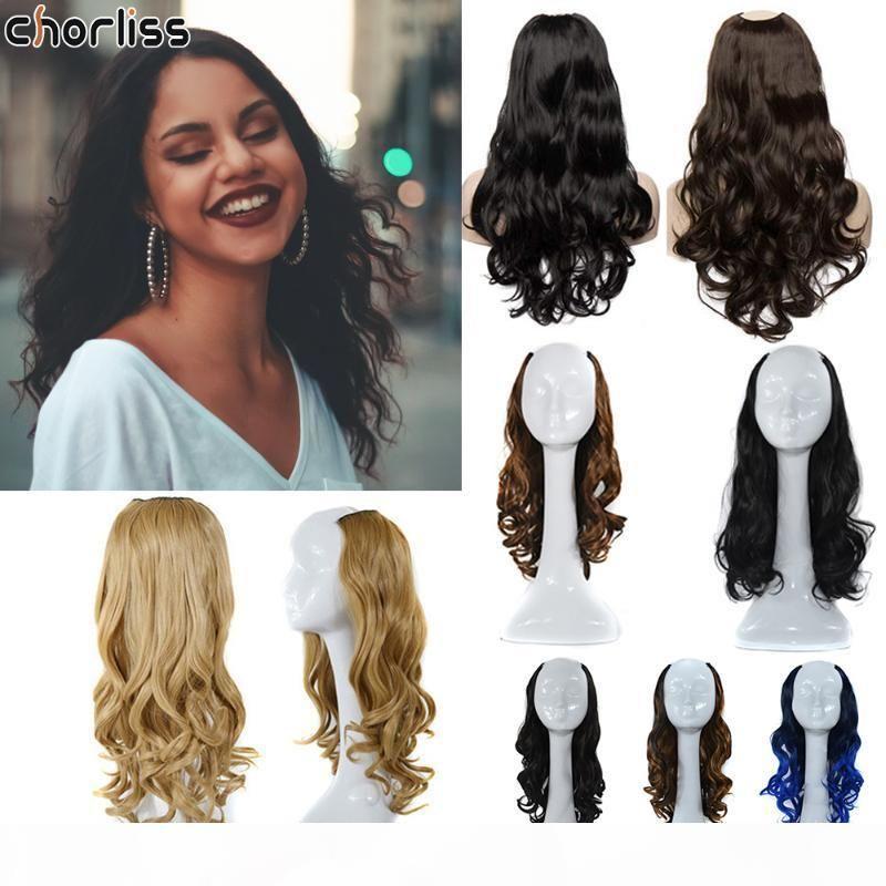 الاصطناعية طويلة متموجة الباروكة u-part نصف هيربيسي مقاومة للحرارة الشعر 24 بوصة الطبيعية أومبير قطعة واحدة الشعر للنساء أسود
