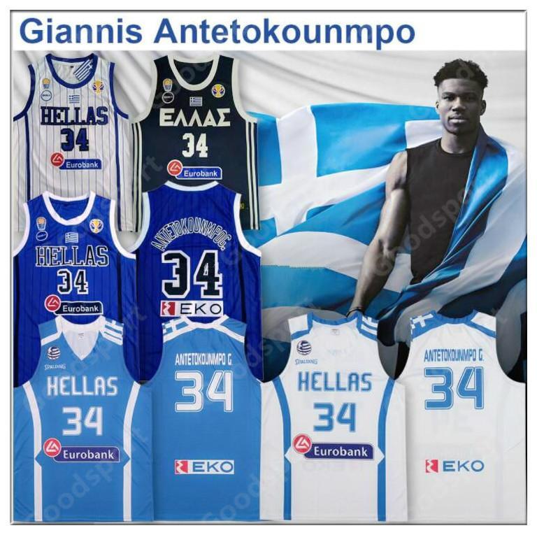 Giannis AntetokounMpo Jersey Grecia Basket Basket National Team Jerseys 34 2019 FIBA Pallacanestro Coppa del Mondo Vendita calda Cucita