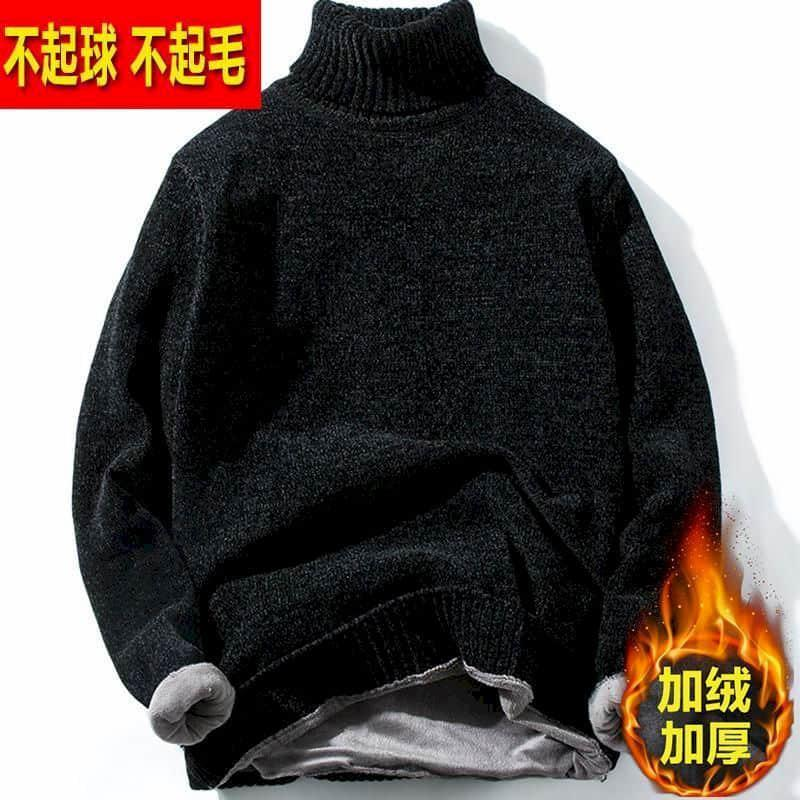 Sweater cálido Hombre Botting Botting Shirt 2020 Winter New Youth Youth Winter Ropa hombres más terciopelo grueso suéter casual acogedor H1210