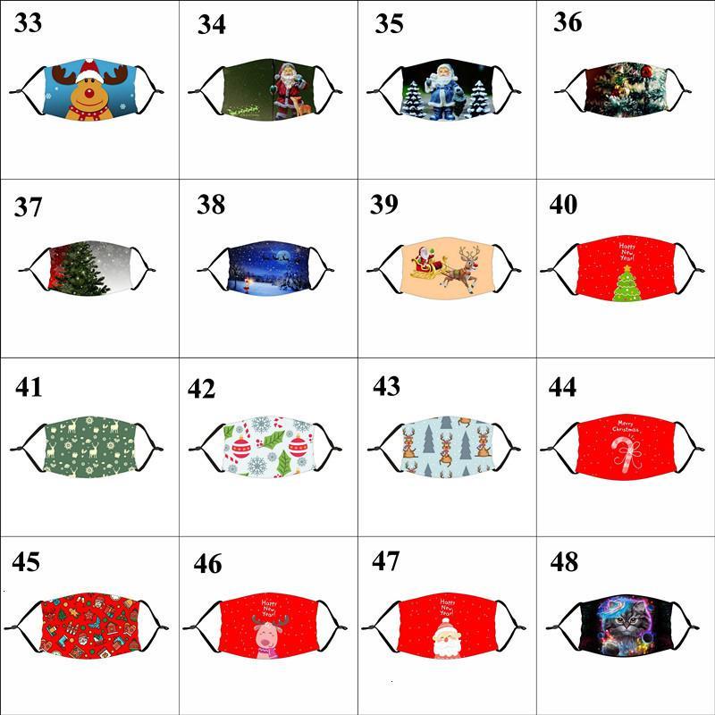 Tasarımlar Noel Yüz Noel Baba Fıkra Elk 124 Erkekler Kadınlar Ağız Maskesi Ile 1 Filtre Noel Moda Kullanımlık Toz Parti MAS