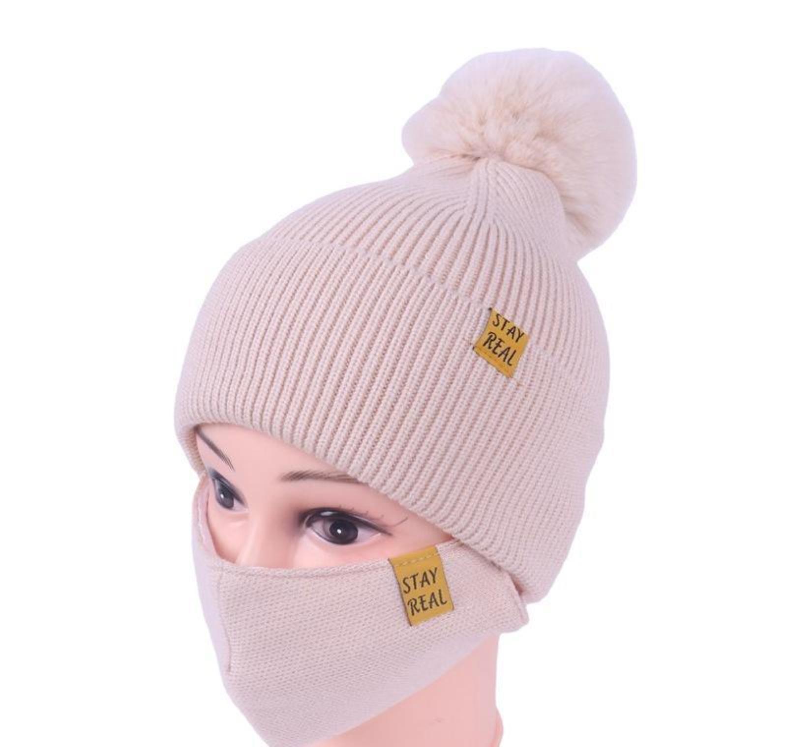 DHL envío para mujer chicas de punto gorra gorra con máscara facial set suave cálido alineado de invierno pompón sombrero al aire libre jllngd sinabag