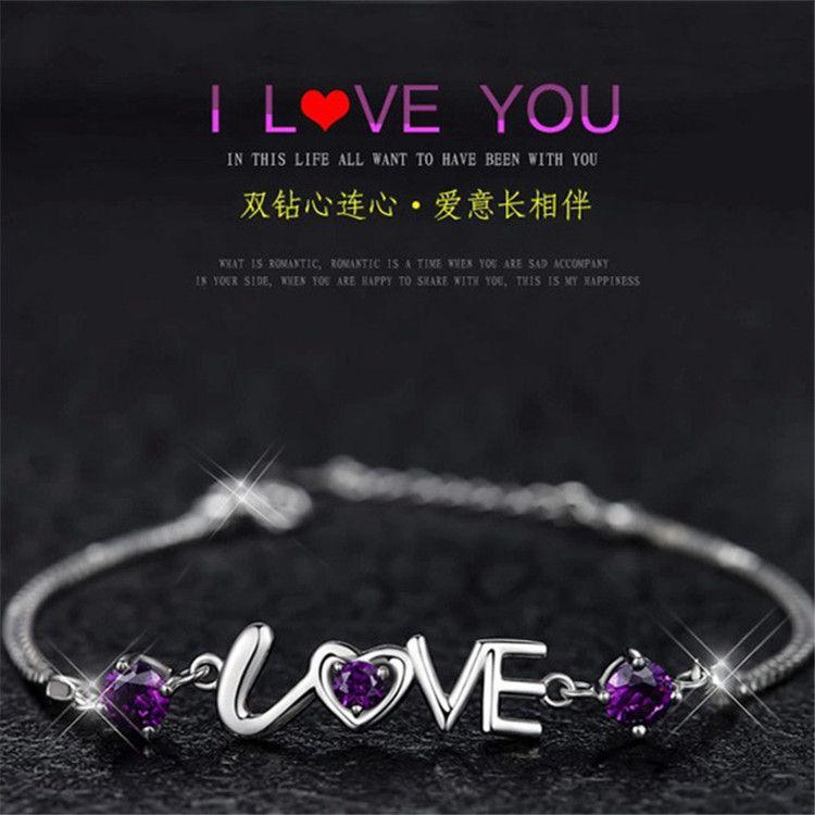 Серебряные украшения с алмазной любовью письма корейский браслет для женщин