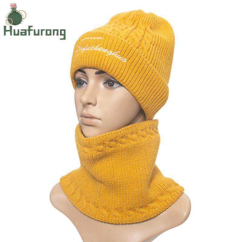 Toptan Kadınlar İçin Huafurong Kış Şapka ve Fular İki parçalı Örme Setleri Moda Kaşmir Sıcak Hat Suit Yün Yumuşak