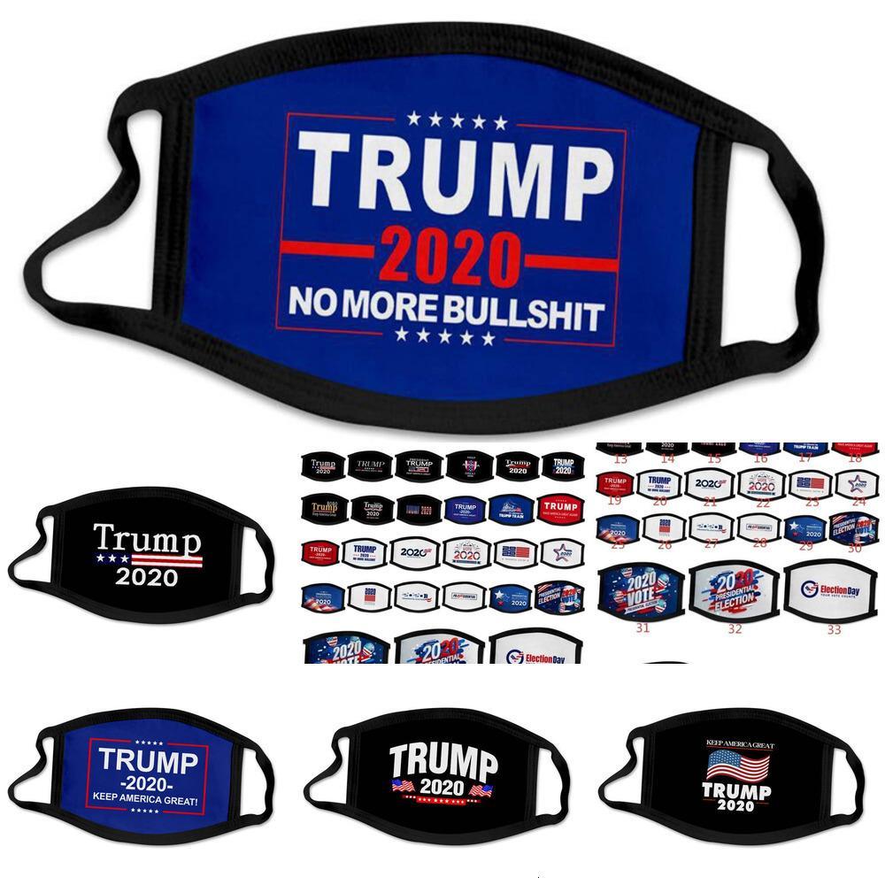 Party Masken Wahlwolle Maske Halten Sie Amerika großen Trumpf wieder Cosplay Party Gesichtsmasken Anti Staub Verschmutzung Mundabdeckung AHEHF