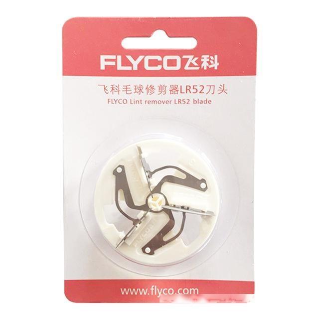 Lint مزيلات flyco الملابس لينت المزيل FR5222 مصغرة المحمولة الكهربائية الكهربائية ل سترة quita pelusas الفقرة لا روبا آلة الحلاقة ل الكريات
