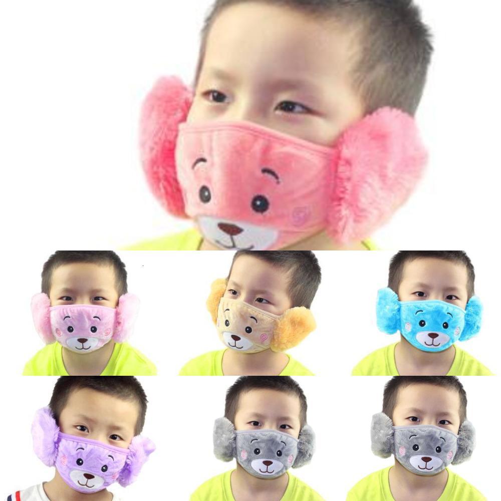 Máscara crianças máscaras 2 no rosto 1 crianças cartoon cartoon pelúcia earmuffs grosso quente crianças máscaras de boca inverno boca-muffle crianças dustpoof maskdx1