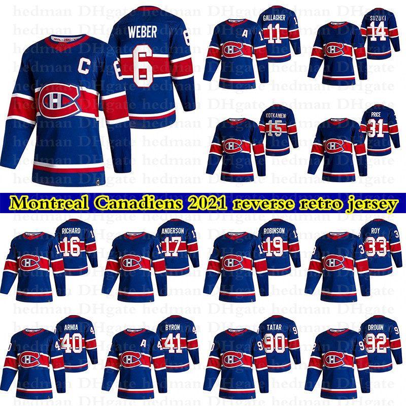 2021 Montreal Canadiens Reverse Retro Jerseys 31 Carey Prezzo 11 Brendan Gallagher 6 Weber personalizzato Qualsiasi nome qualsiasi numero hockey jersey