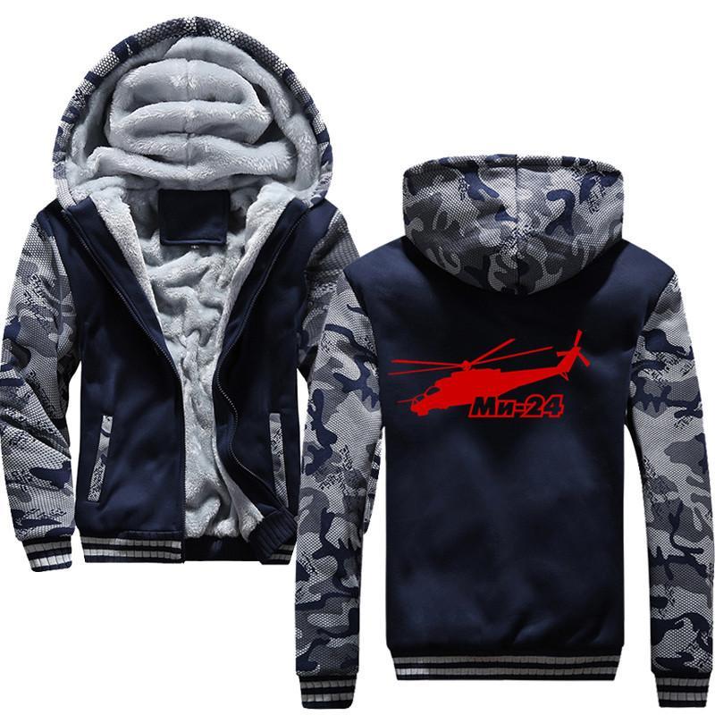 Felpa per uomo 2019 Vendita calda Elicottero spessa MI 24 Classical Army Streetwear Autunno inverno felpa con cappuccio da uomo