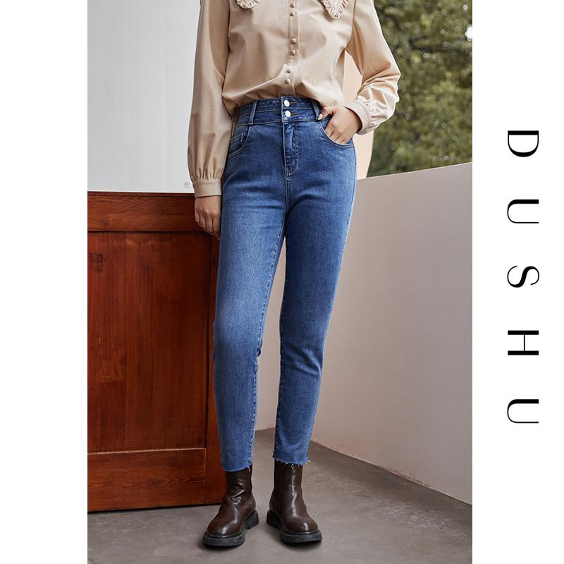 Dushu Plus Size High Skinny Woman Donna Casual Streetwear Matita Black Jeans Autunno Inverno Tassel Vintage Denim Pants 2020