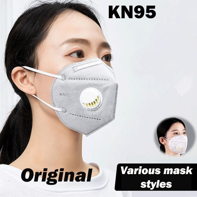 Filtre Livraison Masques individuels Couvercle Face Face Masque jetable Qualité haute vanne avec Fuoja gratuit