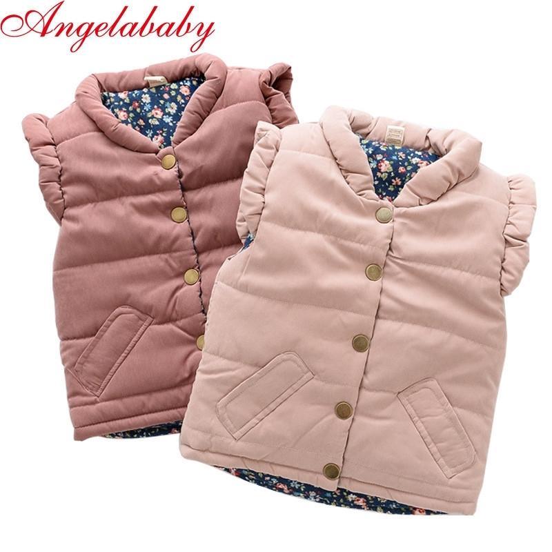 Yeni Kış Moda Çocuk Giysileri Kız Giyim Mont Çocuk Yelek Ceketler Bebek Katı Sıcak Yelek Yelekler Ücretsiz Kargo Y200901