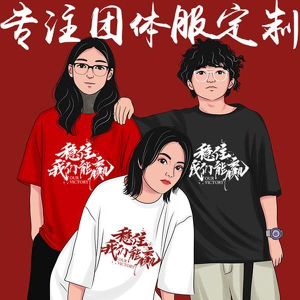 Pamuk Takımı T-shirt Özelleştirilmiş İş Giysileri Grup Bina Kültür Gömlek Parti Giysileri Kısa Kollu Sınıf Giysileri DIY Logo