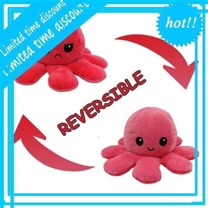 Flip Octopus Фаршированная мягкая симуляция Реверсивный цвет Глава Кукла заполнена плюшевая детская игрушка LA226