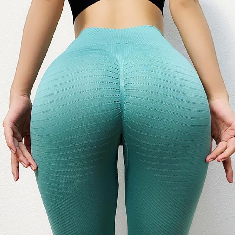 New Seamless Sexy Peach Hip High Waist Yoga Pants Women Take Belly Fast Dry Yoga Gym Pants Bqqjm