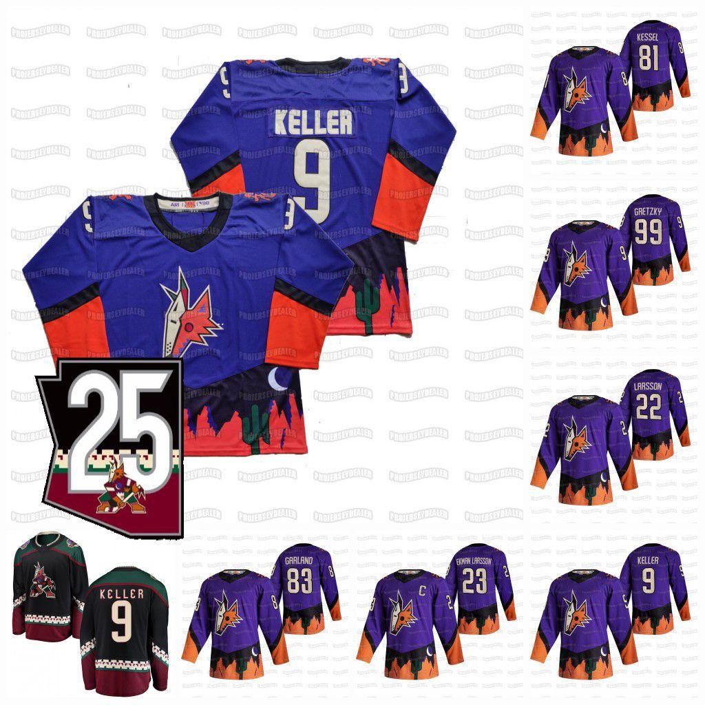 Arizona Coyotes 2021 Reverse Retro 25th Phil Kessel Max Domi Clayton Keller Oliver Ekman-Larsson Vinnie Hinostroza Derek Stepan Jersey