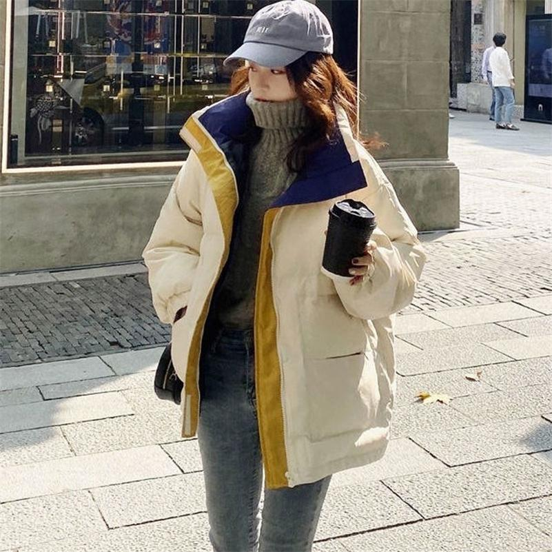 Oversized Winter Parkas Women Thick Warm Thick Coat Korean Fashion Female Loose Casual Padded Short Jackets Outwear Parka Mujer 201211