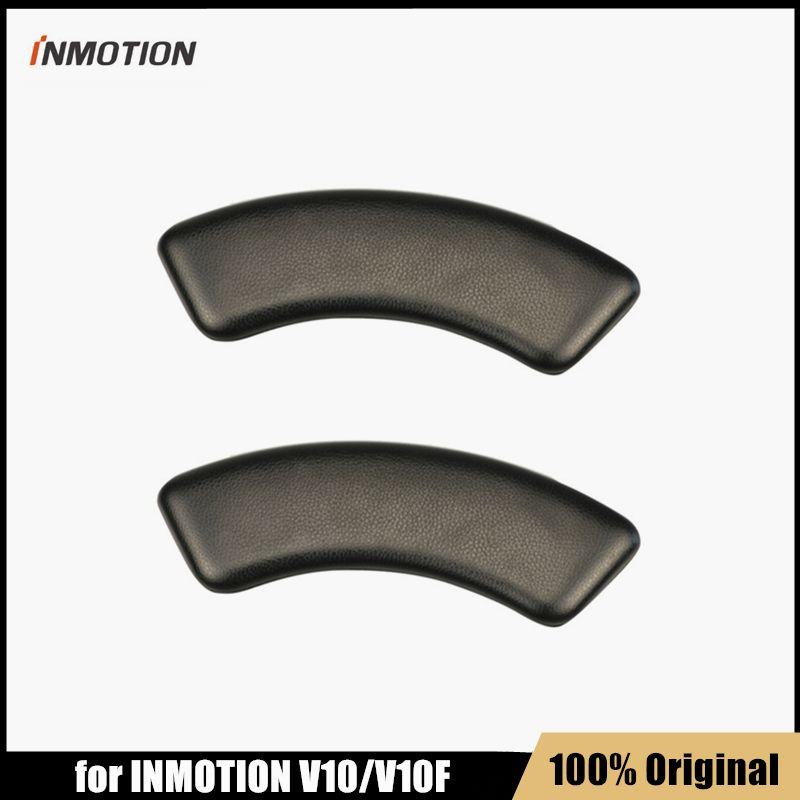 2 шт. Оригинальные защитные подушки для InMotion V10 / V10F Одноколесный баланс для самоката Электрический баланс скейтборда