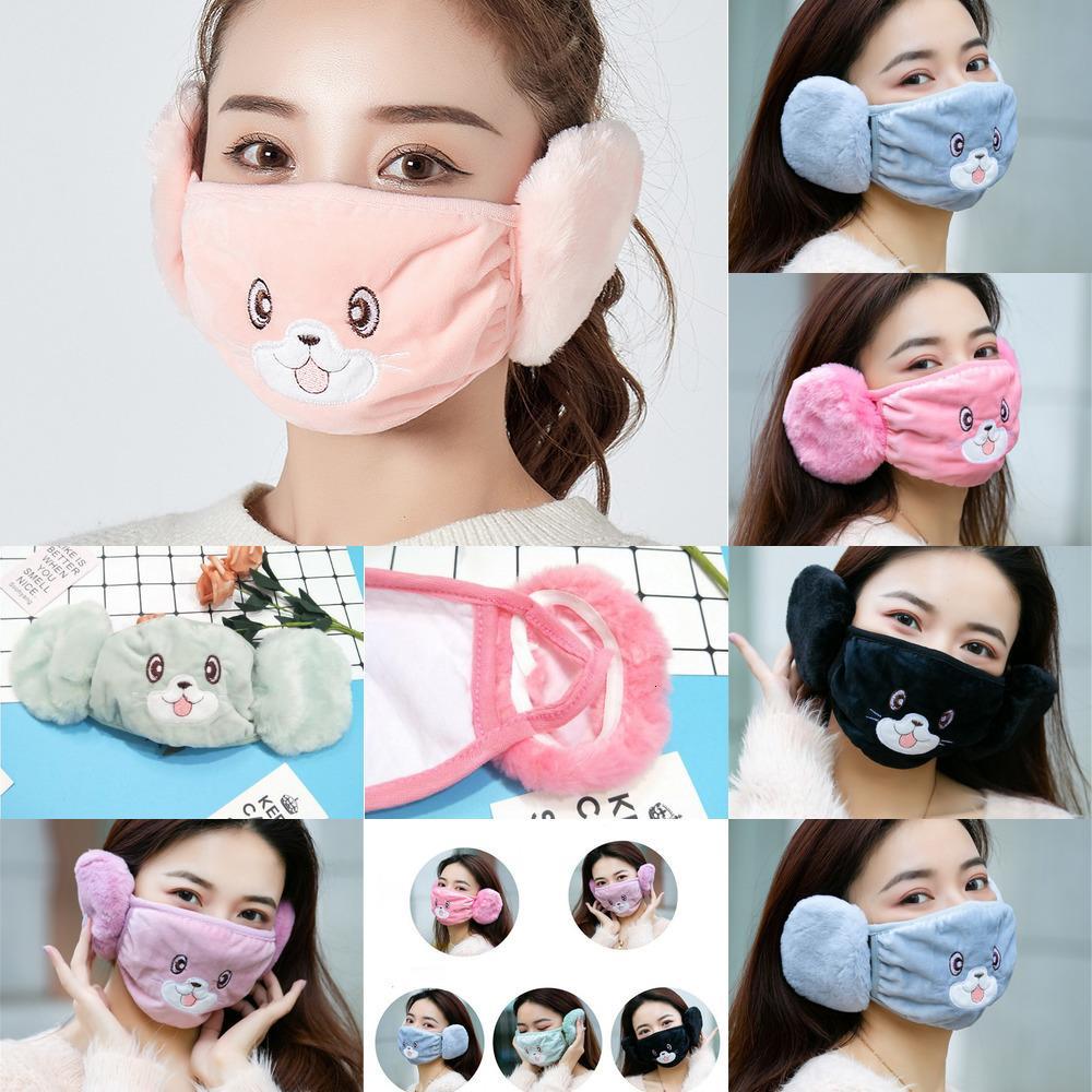 FactoryFactiveCute chat hiver chaleur chaud bouche peluche avec manches d'oreilles pour hommes femmes femme dessin animé masque 2 NHF5C