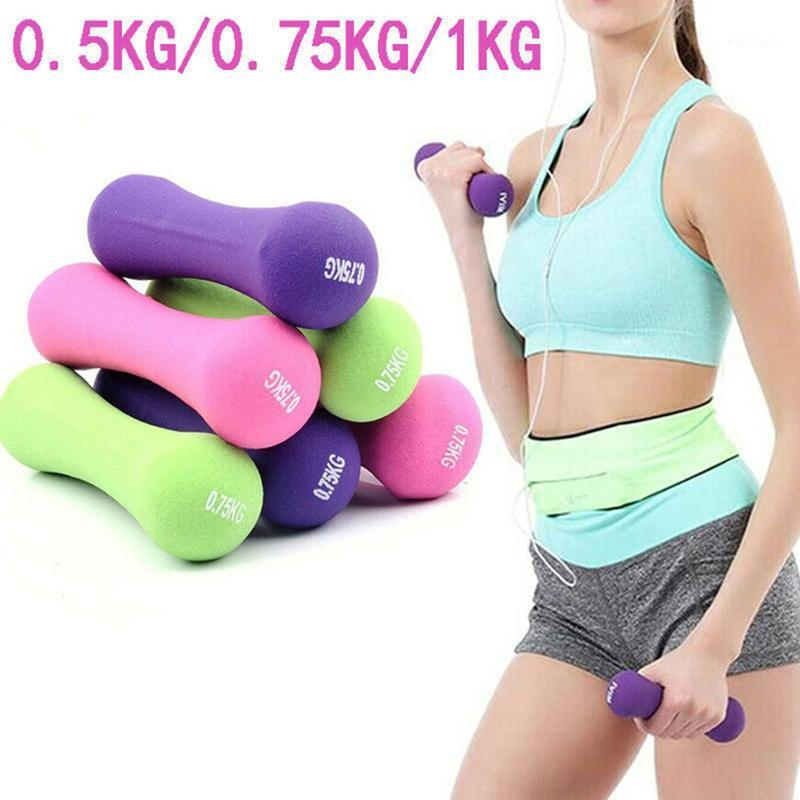 2 PCS Yoga Dumbell Outdoor Plastic Fitness Equipment Kids Performance Dancing Tool Sport Exercise Toy Dropshipping1