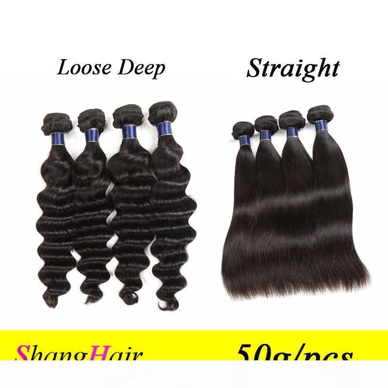Pelo virginal brasileño suelto profundo 5 6 paquetes lote sin procesar 100% cabello humano 50g PCS MEJOR CALIDAD Brasileña Straight Human Hairs