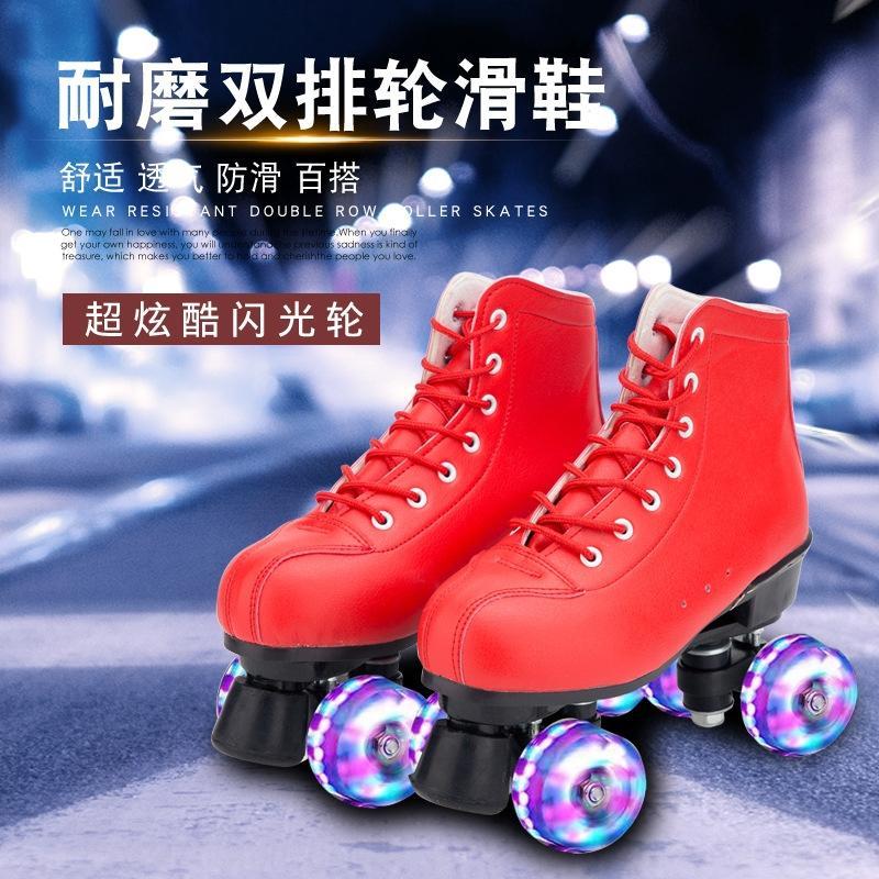 L2DAN Nouveau Rouge Double rangée Double rangée Skats Flash Roue Portez des chaussures Patinage Rouleaux Rouleaux Skates pour patinage