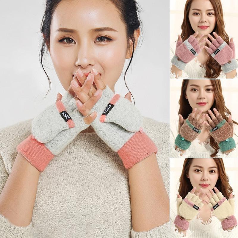Half-doigt à bascule d'occasion pour les filles hiver chaudes sans doigts Want Sports de plein air gants pour femmes