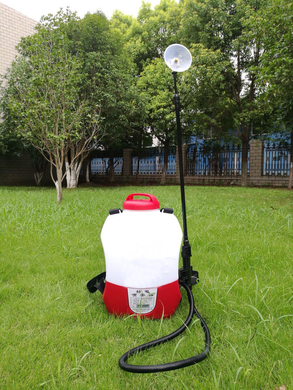 Electrostatic Sprayer Backpack Sprayer Watering Can Garden Hose Fogger Sanitization Machine Sanitizer Gun Disinfectant Gun Fogger