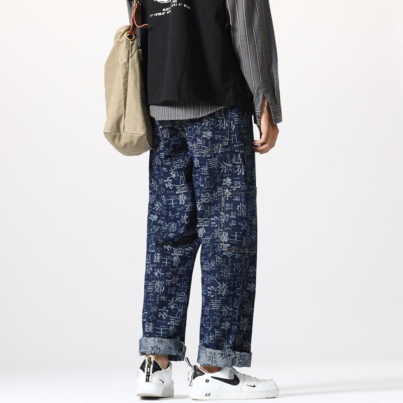 Мужские джинсы мода китайский стиль джинсовые Широкие брюки ног 2021 осень зима повседневная свободная эластичная талия хип-хоп