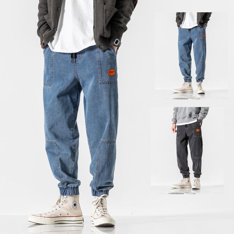 Pantalones nuevos en otoño 2021: Jeans de hombres sueltos y de moda, leggings de corte tridimensionales versátiles