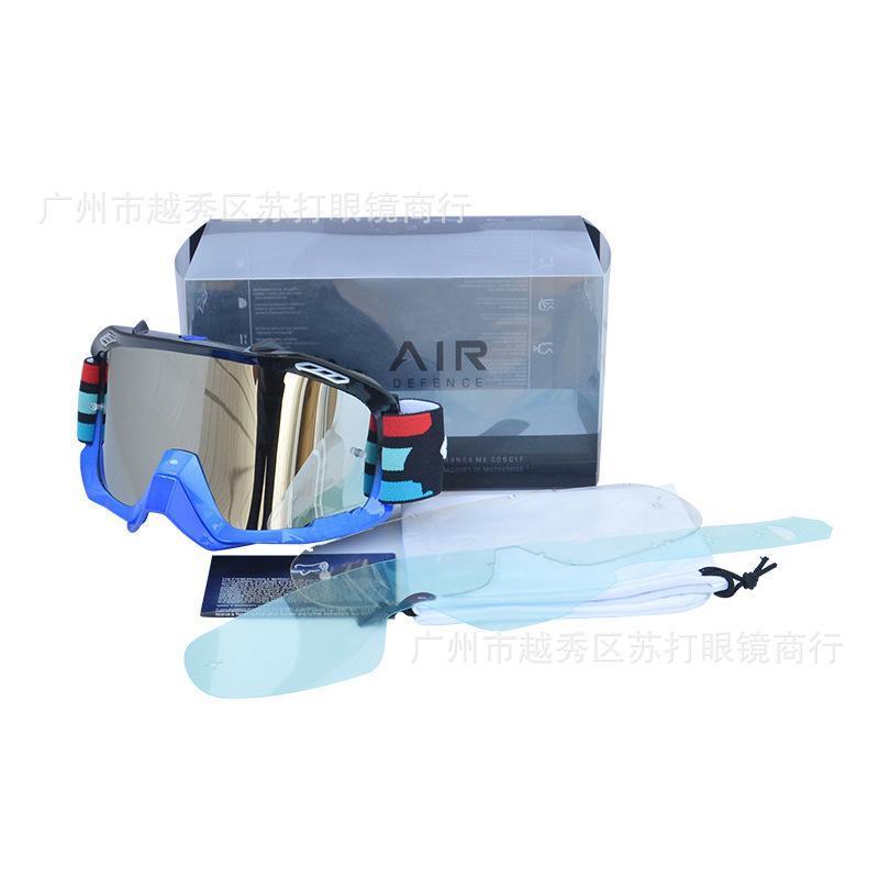 Motosiklet tilki kask gözlük çapraz ülke binicilik gözlük # 8041 Set