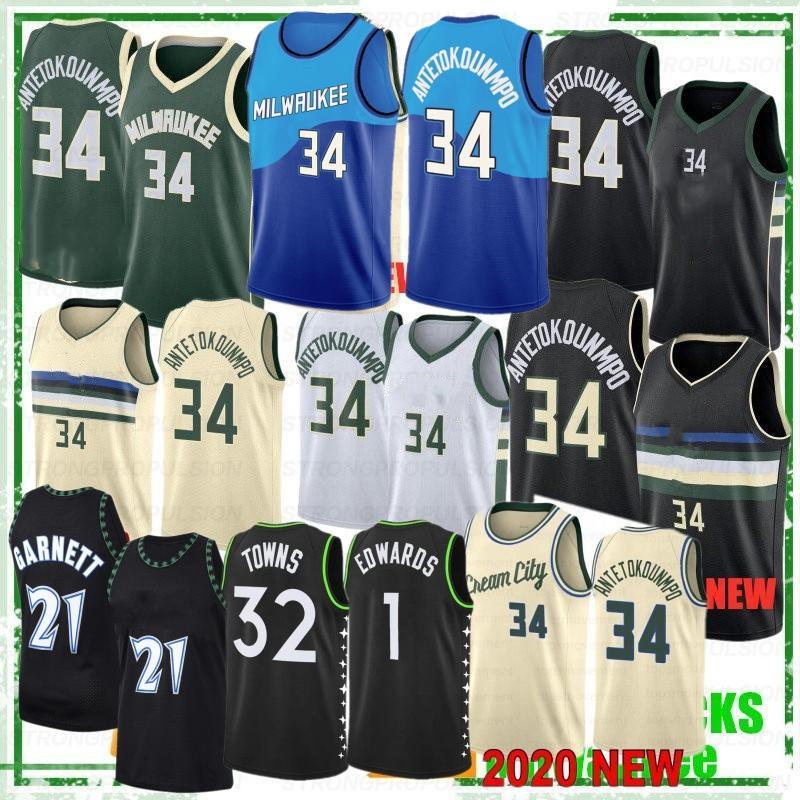 NCAA Giannis 34 AntetokounMPO Männer Basketball-Trikots lila Ray Eric 6 Bladsoe Ray 34 Allen Karl-Anthony Garnett Städte 1 Edwards bestickt