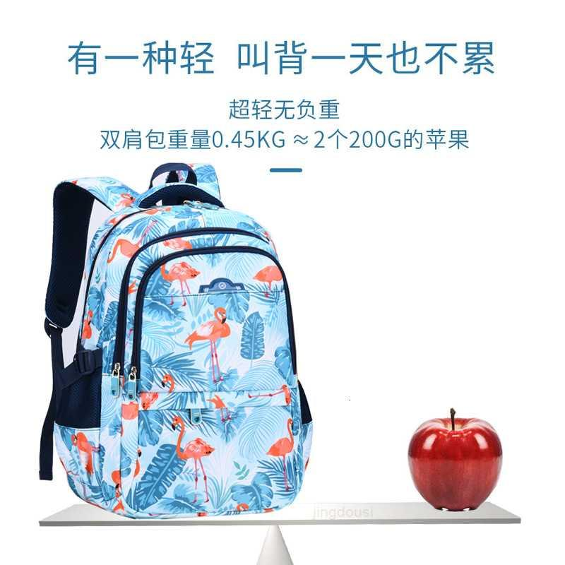 Little Kanupi Schoolbag Schoolbag dessin animé beau princesse sac à dos frais